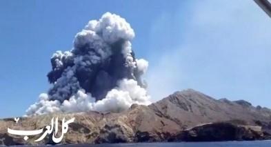 ثورة بركان في نيوزيلندا:مصرع 5 أشخاص وإصابة آخرين