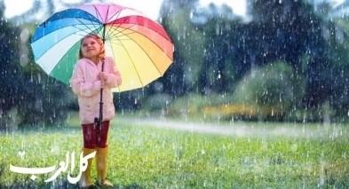 حالة الطقس: أجواء غائمة وباردة واستمرار تأثير المنخفض