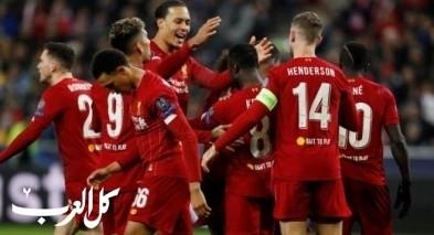 ليفربول ينجو من شبح الخروج المبكر في دوري الابطال