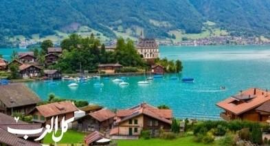 تعرفوا على قرية برينز السويسرية وتمتعوا بسرحها