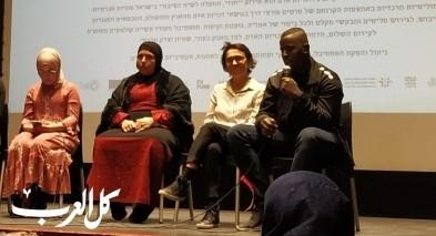 تل أبيب: عرض أفلام تجسّد مأساة القرى مسلوبة الإعتراف