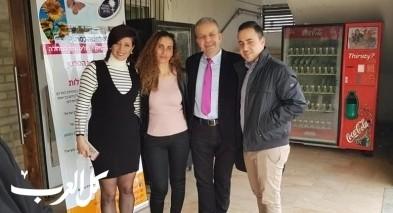 الناصرة: يوم دراسي عن سرطان الثدي ومواجهته