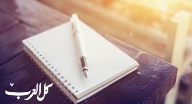 كذبت مليون مرة في كلماتي-بقلم كرم الشبطي