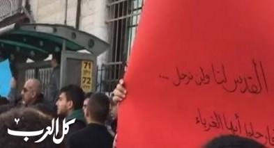 المئات من سكان حي شعفاط يتظاهرون احتجاجًا على عمليات تدفيع الثمن