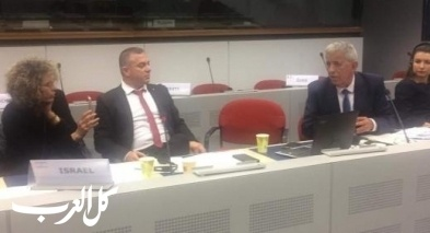 سخنين تمثّل الدولة بمؤتمر في بلجيكا
