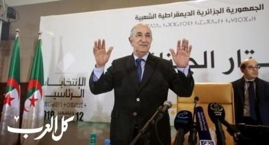 عبد المجيد تبون رئيسًا لجمهورية الجزائر