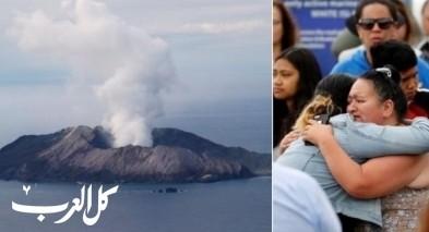 نيوزيلندا: انتشال 6 جثث جراء حمم البركان