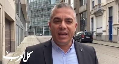 د. أبو ريا من بلجيكا: لن يعكر أحد صفو سخنين