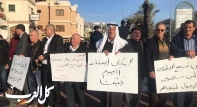 سخنين: تظاهرة رفع شعارات تضامنا مع د. صفوت أبو ريا