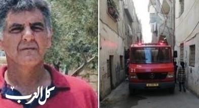 شعفاط: اصابة شخص بجراح خطيرة جراء حريق في منزل