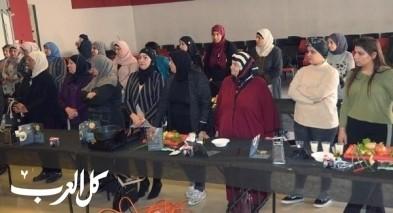 العشرات يشاركن في ورشة مطبخ تنوفا