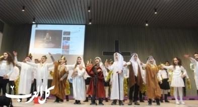 الناصرة: كرنفال ميلادي في المدرسة المعمدانية