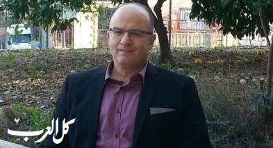ب. محمد أمارة المحاضر بالمعهد الأكاديمي بيت بيرل
