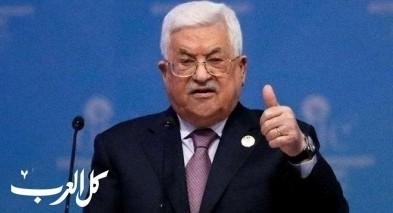 عباس: الانتخابات يجب أن تجري بالقدس وغزة والضفة