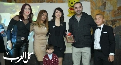 جمعية بصمة إنسان تنظم أمسية مميزة للاطفال