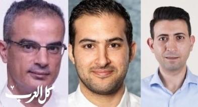إبطال اختيار أبو حفيظة لمنصب ببلدية أم الفحم