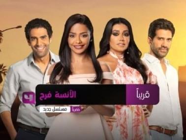 قنوات MBC تستحوذ على حقوق النسخة العربية من مسلسل Jane the Virgin