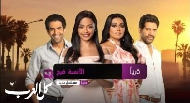 مسلسل Jane the Virgin إلى العربية