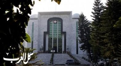 المحكمة الفيدرالية تحكم بالسجن 22 عامًا على اسرائيلية
