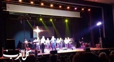 الرملة:المئات في الكونسيرت الميلادي لفرقة كلي لك