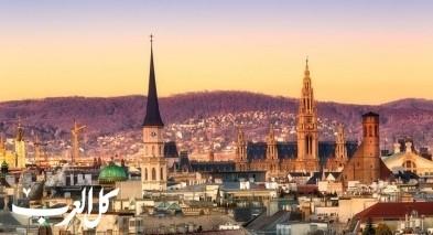 رحلة سياحية رائعة إلى النمسا