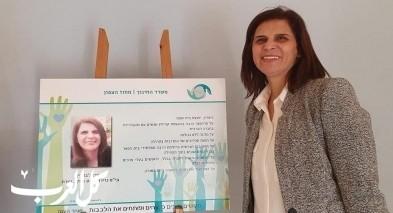 جائزة للمستشارة التربوية نسرين جبارين