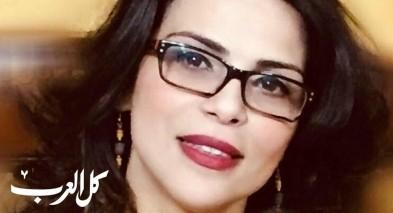 شهرزاد في ظلّ ثالوث الحياة الأجمل-د. لينا أمين الشّيخ