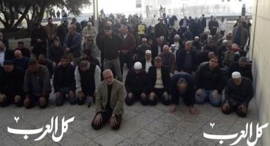 وقفة تضامنية مع الشيخ رائد صلاح أمام مركزيّة حيفا