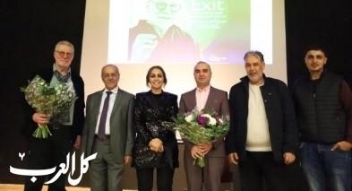 كفرقرع: أمسية ثقافية مع ب. مروان دويري
