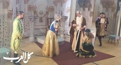 عكا: عرض مسرحية ثوب الامبراطور في أورط