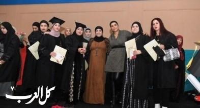 اللد: تخريج الفوج الثاني لنساء الثاني عشر