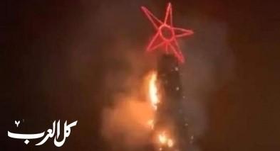 مجهولون يضرمون النيران بشجرة الميلاد في جديدة المكر
