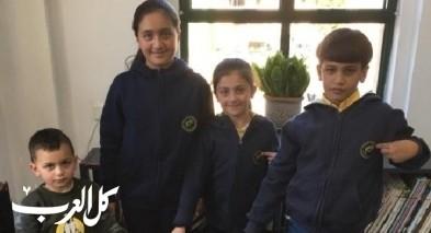 طلاب المجد الناصرة يتألقون بحفل افتتاح المعرض