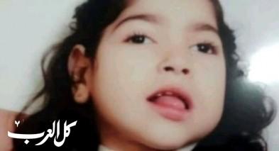 مجد الكروم: وفاة الطفلة عدن فريج اسماعيل