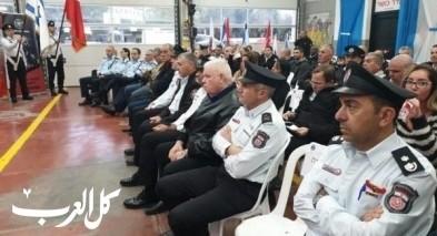 حفل تبادل قيادة محطة الاطفاء في الناصرة