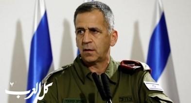 كوخافي: احتمال المواجهة مع إيران غير مستبعد