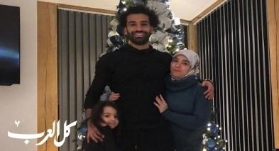 محمد صلاح يحتفل بعيد الميلاد مع زوجته