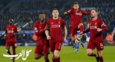 قطار ليفربول يدهس ليستر سيتي في طريقه إلى لقب الدوري