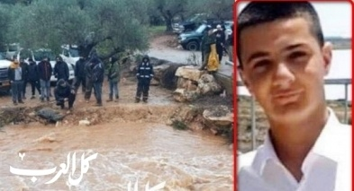 يركا:العثور على جثة عمري أبو جنب في وادي المجنونة
