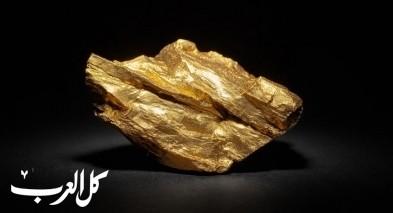 تعرّف على الصخرة الأغلى من الذهب!