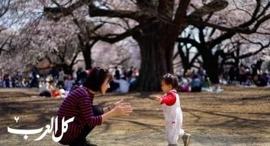 قلق في اليابان بسبب العزوف عن الإنجاب