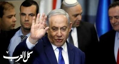 نتنياهو يتنازل عن كافة مناصبه الوزارية