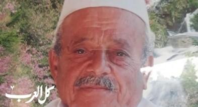 سخنين: وفاة طيب الذكر الحاج حمد علي عامر بشير