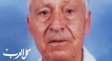 عرابة: وفاة الحاج المربي عبدالله دراوشة ابو النزيه