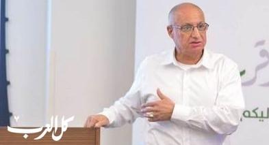 مركنتيل يستضيف مؤتمر المستشارين الإقتصاديين