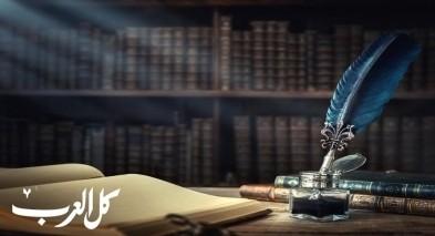 ارحل يا عام  بقلم: كرم الشبطي