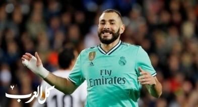 ريال مدريد يكافئ بنزيما بتمديد عقده