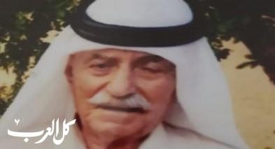 كوكب أبو الهيجاء: وفاة الحاج علي نايف حسين علي