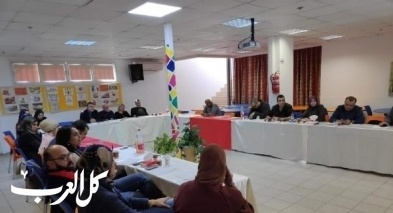 ام الفحم: مدرسة المفتان المهنية تنظم يوماً دراسيا