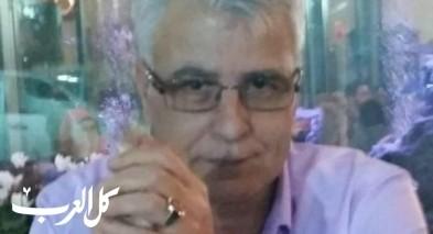 مجد الكروم: وفاة جمال محمد منصور (ابو منتصر)